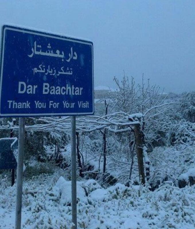 إصابة جديدة بكورونا في داربعشتار
