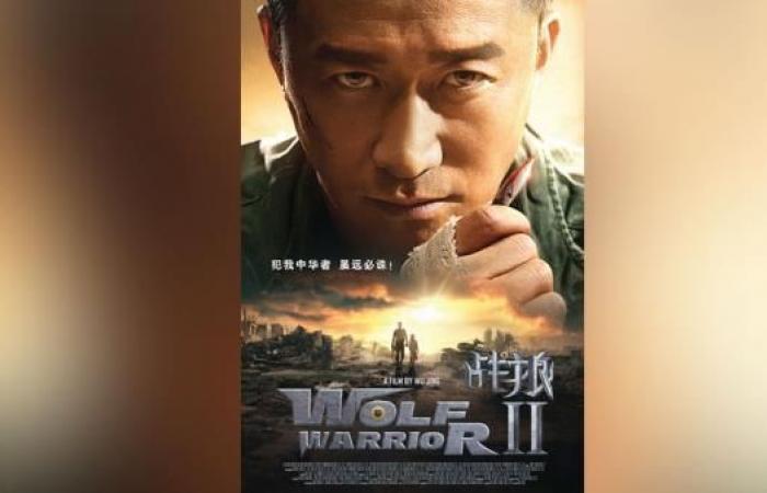 """الصين وسياسة """"الذئب المحارب"""""""
