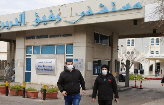 إدارة مستشفى الحريري تعتذر على ما حصل في قسم الكورونا…