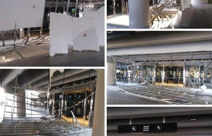 بالصور: تضرر مطار بيروت جراء الانفجار