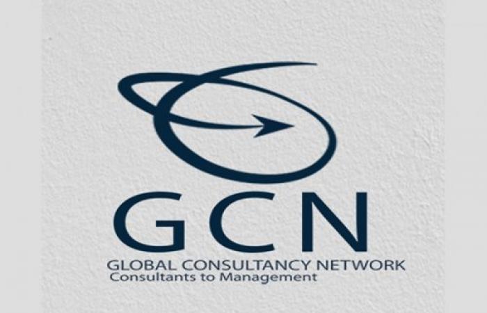 تعرف على شركة GCN للإستشارات الإدارية