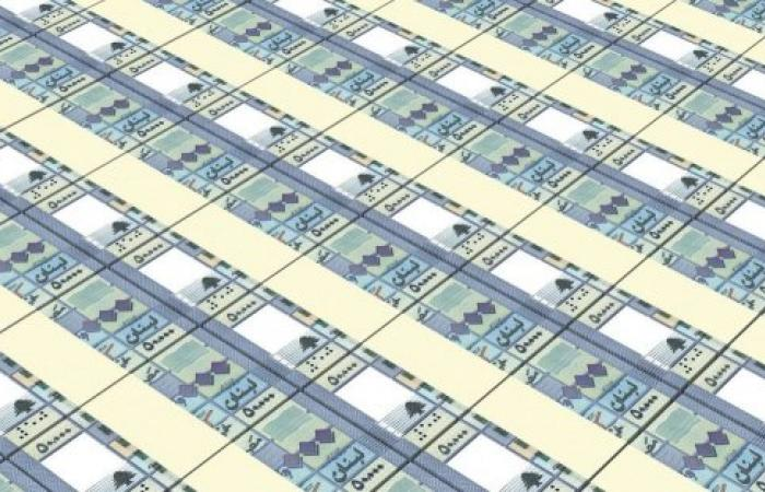 """22 تريليون ليرة """"ضائعة""""... احتكار أم تحضير للّعب بنار الدولار؟!"""