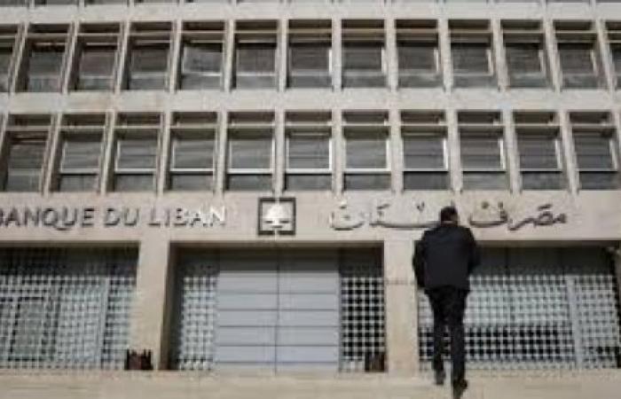 مصرف لبنان جفّف الليرة.. فانخفض الدولار
