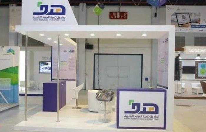 """3 جهات لتوطين مهن """"التسويق"""" في القطاع الخاص بالسعودية"""