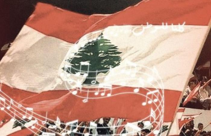 النشيد الوطني اللبناني الذي لم يولد بعد