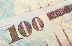 انخفاض موجودات ساما لـ1.893 تريليون ريال في يناير