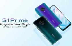 فيفو تعلن عن S1 Prime بسعر اقتصادي
