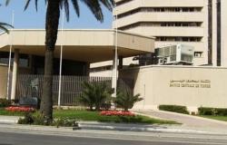 """هل تقدم تونس على الطلب من """"المركزي"""" شراء سندات لأول مرة؟"""