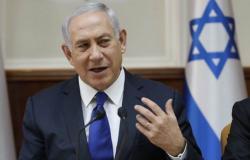 بيان مشترك: اتفاق السودان وإسرائيل على بدء علاقات اقتصادية