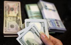 كم بلغ سعر دولار السوق السوداء مع بداية الأسبوع؟