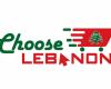 لأول مرة في لبنان... موقع متخصص ببيع المنتجات اللبنانية